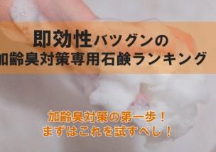 kareisyu-sekken_s